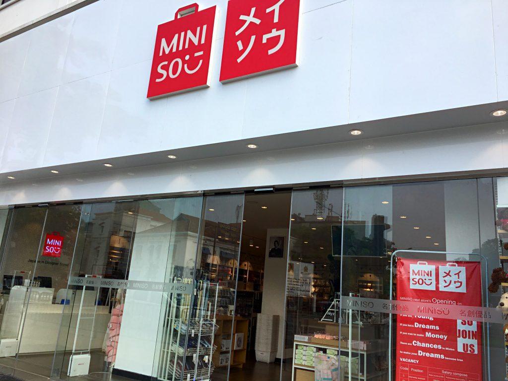 Miniso Sri Lanka  Kapruka Online Shops in Sri Lanka